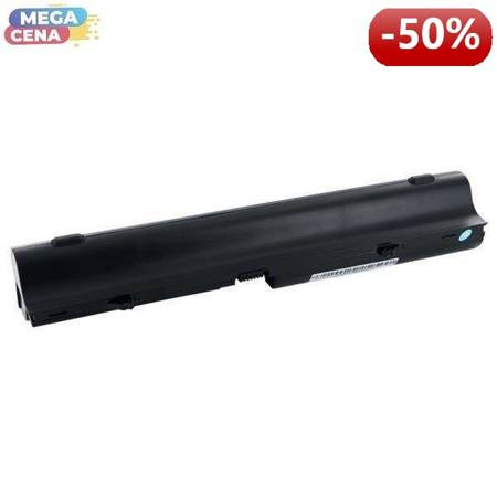 Whitenergy Premium HC Bateria HP ProBook 4720s 11,1V 7800mAh czarna