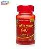 Koenzym Q10 100 mg 30 Kapsułek