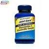 Silnie Działający Kompleks Glukozaminy i Chondroityny 120 Kapletek